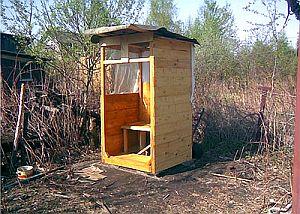 дачный деревянный туалет своими руками